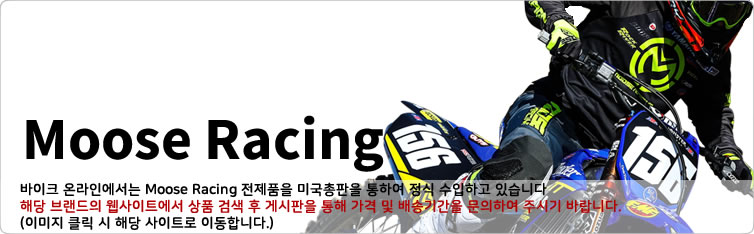 Moose_Racing_004027